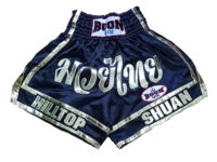 Muay Thai Pants (Navy x Silver)