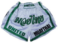 Muay Thai Pants (White x Green)